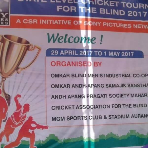 Snaps of ongoing State Level Blind Cricket Tournament 2017 From 29th April 2017 to 1st May 2017..at MGM Sports Club & St...
